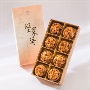 《漢坊》【御點】辣味夏威夷豆堅果塔8入禮盒 (スパイシーマカダミアナッツ・パイ(8入)ギフトボックス) 《台湾 お土産》 rnet-servic