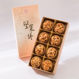 《漢坊》【御點】夏威夷豆堅果塔8入禮盒 (マカダミアナッツ・パイ(8入)ギフトボックス) 《台湾 お土産》 rnet-servic