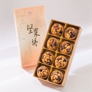 《漢坊》【御點】什錦堅果塔8入禮盒 (ミックスナッツ・パイ(8入)ギフトボックス) 《台湾 お土産》 rnet-servic