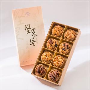 《漢坊》【御點】綜合8入禮盒 (ナッツパイ・アソート(8入)ギフトボックス) 《台湾 お土産》 rnet-servic