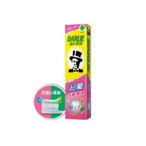 《黒人》超気抗敏護理牙膏 140g入★台湾NO.1歯磨き粉★敏感な歯のケアタイプ 《台湾 お土産》|rnet-servic