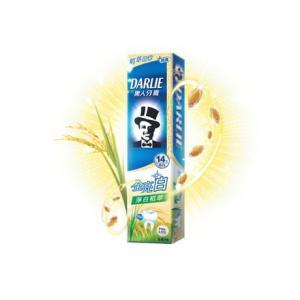 《黒人》全亮白淨白稻萃牙膏 140g入★台湾NO.1歯磨き粉★ホワイトニングタイプ 《台湾 お土産》|rnet-servic