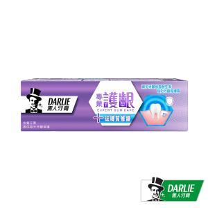 《黒人》專業護齦 強化琺瑯質牙膏 120g入★台湾NO.1歯磨き粉★歯肉・エナメル質強化プロタイプ 《台湾 お土産》|rnet-servic