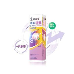 《黒人》專業護齦 專業護齦 抗敏感牙膏 120g入★台湾NO.1歯磨き粉★歯肉・敏感な歯のケア−プロタイプ 《台湾 お土産》|rnet-servic