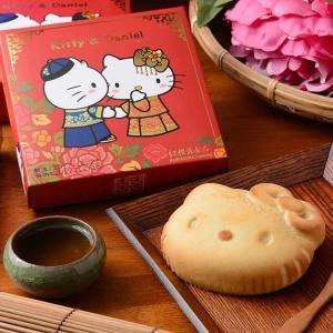 《紅櫻花》 Hello Kitty 鳳梨核桃 四兩八喜餅禮盒(ハローキティのパイナップル胡桃ケーキ)  《台湾 お土産》 rnet-servic