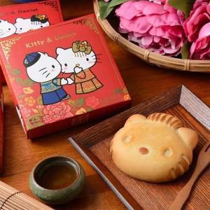 《紅櫻花》 Hello Kitty 芋頭麻餅 四兩八喜餅禮盒(ハローキティのタロイモケーキ)  《台湾 お土産》 rnet-servic