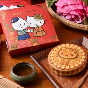 《紅櫻花》 Hello Kitty 蓮蓉鬆黄 四兩八喜餅禮盒(ハローキティの蓮の実ケーキ)  《台湾 お土産》 rnet-servic