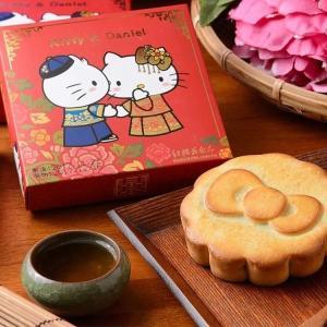 《紅櫻花》 Hello Kitty 抹茶松子 四兩八喜餅禮盒(ハローキティの抹茶ケーキ)  《台湾 お土産》 rnet-servic