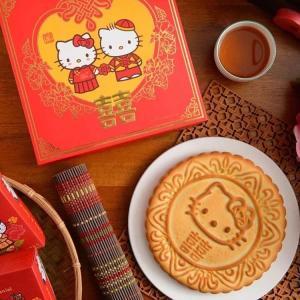 《紅櫻花》 Hello Kitty 蓮蓉鬆黄 十二兩喜餅禮盒(ハローキティの蓮の実ケーキ)  《台湾 お土産》 rnet-servic
