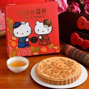 《紅櫻花》 Hello Kitty 抹茶松子 十二兩喜餅禮盒(ハローキティの抹茶ケーキ)  《台湾 お土産》 rnet-servic