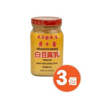 《黄日香》  白豆腐乳 300g(白フニュウ)×3個  《台湾 お土産》(▼2,000円値引)|rnet-servic