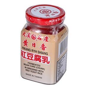 《黄日香》  紅豆腐乳 300g(紅フニュウ) 《台湾 お土産》|rnet-servic