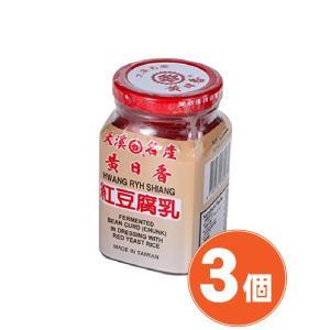 《黄日香》  紅豆腐乳 300g(紅フニュウ)×3個  《台湾 お土産》(▼2,200円値引)|rnet-servic