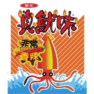 《華元》真魚犬味(非常香辣口味) 160g★台湾人気スナック(スーパースパイシー味)  《台湾 お土産》|rnet-servic