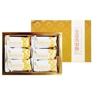 《呷百二》金鑽鳳梨酥/6個入(パイナップルケーキ)  《台湾 お土産》