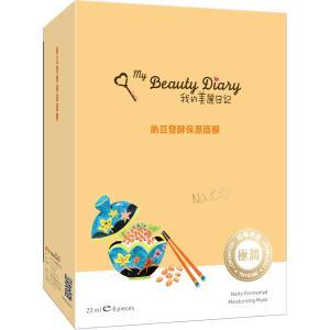 《我的美麗日記》 私のきれい日記 納豆マスク 8枚入り 《台湾 お土産》|rnet-servic