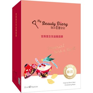 《我的美麗日記》 私のきれい日記 官ツバメの巣マスク 8枚入り 《台湾 お土産》|rnet-servic