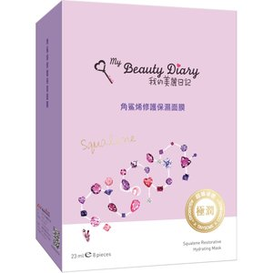 《我的美麗日記》 私のきれい日記 スクアレンマスク 8枚入り 《台湾 お土産》|rnet-servic