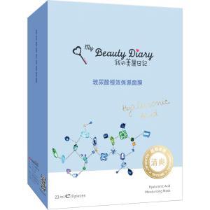 《我的美麗日記》 私のきれい日記 ヒアルロン酸マスク 8枚入り 《台湾 お土産》|rnet-servic
