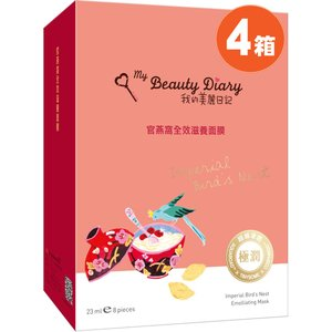 ■ 台湾発!アジア、アメリカで人気上昇中のフェイスマスク、「私のきれい日記」です。 ■ マスクもテン...