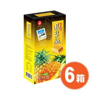 《九福》鳳梨酥 200g(パイナップルケーキ)×6箱  《台湾 お土産》(▼380円値引)|rnet-servic