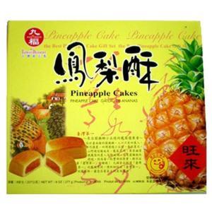 《九福》 頂級鳳梨酥 227g パイナップルケーキ《台湾 お土産》|rnet-servic