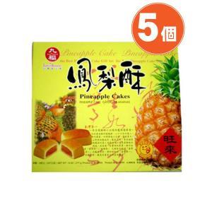 《九福》 頂級鳳梨酥 227g パイナップルケーキ《台湾 お土産》×5箱  《台湾 お土産》(▼2,000円値引)|rnet-servic