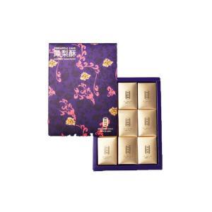 《舊振南》鳳梨酥禮盒 パイナップルケーキ(9入)  《台湾 お土産》
