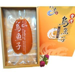 《珍芳烏魚子》野生低塩烏魚子 ☆低塩からすみ☆  (1腹:130g±10g)  《台湾 お土産》|rnet-servic