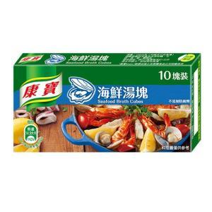《康寶(台湾クノール)》海鮮湯塊100g(10塊/盒)(旨味調味料−海鮮スープ)  《台湾 お土産》|rnet-servic