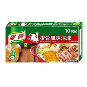 《康寶(台湾クノール)》排骨湯塊100g(10塊/盒)(旨味調味料−豚骨スープ)  《台湾 お土産》|rnet-servic