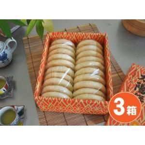 《太陽堂老店》傳統太陽餅・20入×3箱(伝統のタイヤンピン)  《台湾 お土産》(▼700円値引)|rnet-servic