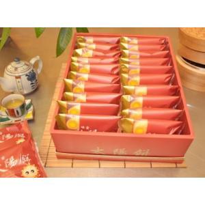 《太陽堂老店》蜂蜜太陽餅・20入(蜂蜜味のタイヤンピン)  《台湾 お土産》|rnet-servic