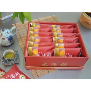 《太陽堂老店》蜂蜜太陽餅・12入(蜂蜜味のタイヤンピン)  《台湾 お土産》|rnet-servic