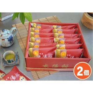 《太陽堂老店》蜂蜜太陽餅・12入(蜂蜜味のタイヤンピン) ×2箱 《台湾 お土産》(▼1,000円値引)|rnet-servic