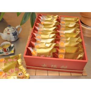 《太陽堂老店》傳統太陽餅(單)20入(伝統のタイヤンピン/個別包装タイプ)  《台湾 お土産》|rnet-servic