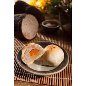 《犂記餅店》芋泥蛋黄酥−9入(タロイモエッグ・ケーキ)《台湾 お土産》 rnet-servic