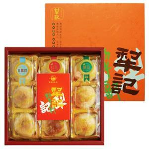 《犂記餅店》綜合蛋黄酥−9入(アソートエッグ・ケーキ)《台湾 お土産》 rnet-servic