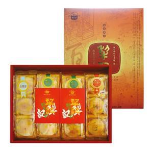 《犂記餅店》綜合蛋黄酥−12入(アソートエッグ・ケーキ)《台湾 お土産》 rnet-servic