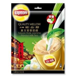 《立頓》 絶品醇東方茉香乳緑(16入/袋)(台湾リプトン−台湾スタイル・ジャスミンフレーバー・ミルクティー)《台湾 お土産》|rnet-servic