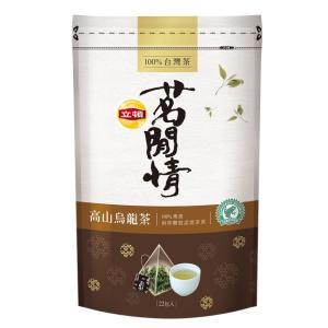 《立頓》 茗間情 高山烏龍茶包(台湾リプトン−高山烏龍茶)(三角ティーバッグ-22入/包) 《台湾 お土産》|rnet-servic