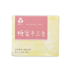 《里仁》糖蜜手工〓 100g(自然糖蜜★手作り石鹸 ) 《台湾 お土産》|rnet-servic