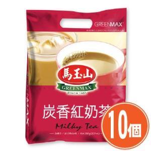 《馬玉山》炭香紅乳茶(炭焼紅茶オーレ)(16入) ×10個 《台湾 お土産》(▼4,000円値引)|rnet-servic