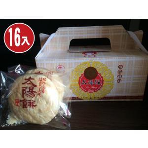 《美而香餅行》太陽餅(16入)(タイヤンピン) 《台湾 お土産》|rnet-servic
