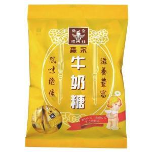 《台湾森永》牛乳糖 (袋裝)★ミルクキャラメル(袋)  《台湾 お土産》|rnet-servic