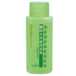 《森田藥粧》 天然蘆薈凝露 150ml(天然アロエ・ジェル)  《台湾 お土産》|rnet-servic