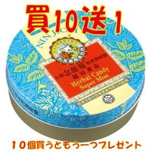 《京都念慈菴》 枇杷潤喉糖(超涼薄荷味)(のど飴 スーパーミント味) 60g★買10送1★《台湾 お土産》|rnet-servic