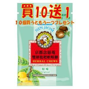 《京都念慈菴》雙層枇杷軟喉糖-原味(37g/袋)(のど飴[ソフト] ビワオリジナル味)★買10送1★《台湾 お土産》|rnet-servic