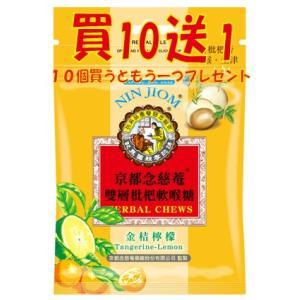 《京都念慈菴》雙層枇杷軟喉糖-金桔檸檬味(37g袋)(のど飴[ソフト] キンカンレモン味)★買10送1★《台湾 お土産》|rnet-servic