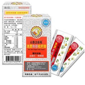 《京都念慈菴》 清潤無糖枇杷膏(無糖ビワのどシロップ) 1箱9ステック入  《台湾 お土産》|rnet-servic